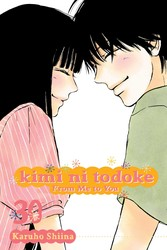 Kimi ni Todoke: From Me to You, Vol. 30