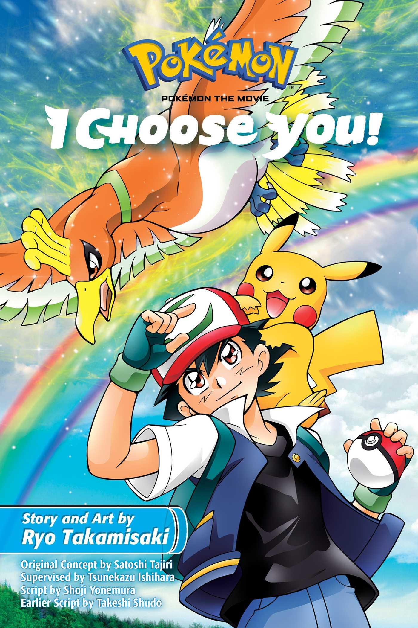 Pokemon The Movie I Choose You Book By Ryo Takamisaki