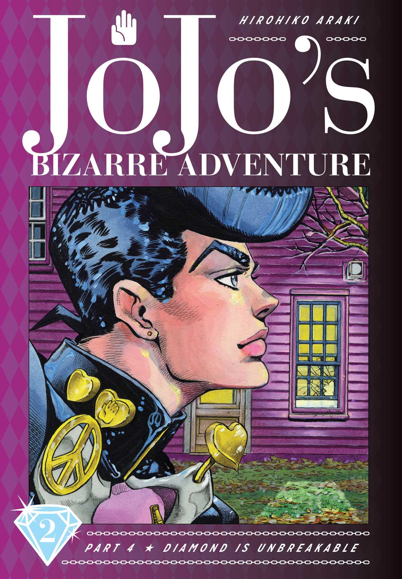 Jojo S Bizarre Adventure Part 4 Diamond Is Unbreakable Vol 2