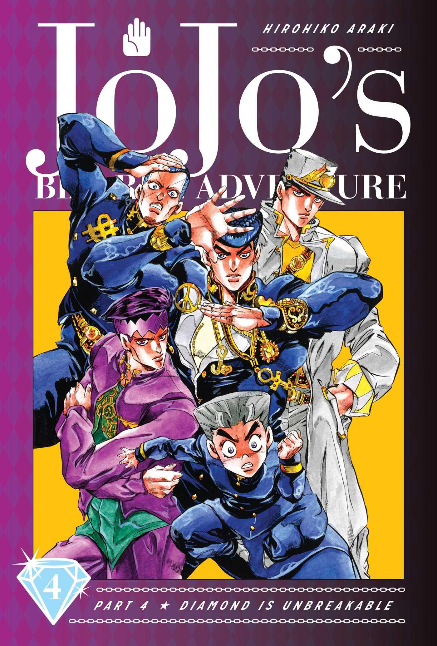 Jojo S Bizarre Adventure Part 4 Diamond Is Unbreakable Vol 4