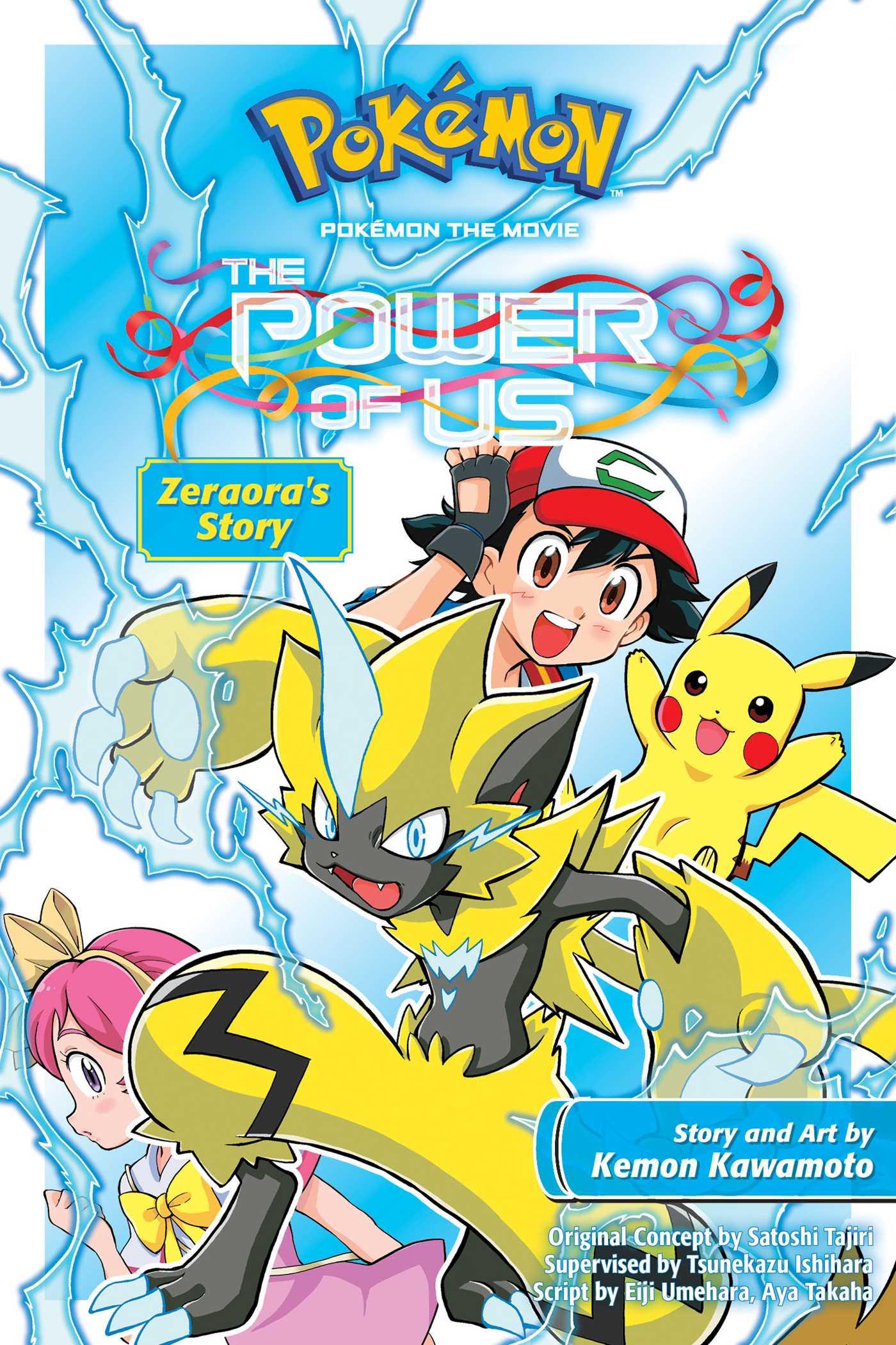 Pokemon The Movie The Power Of Us Zeraora S Story Book By