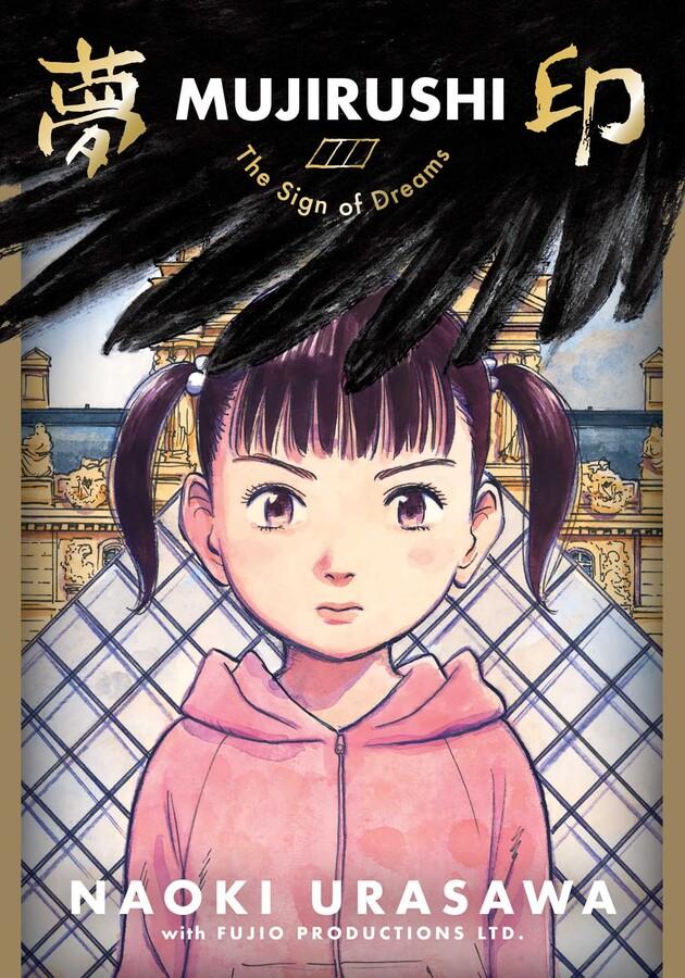 Mujirushi | Book by Naoki Urasawa | Official Publisher Page ...