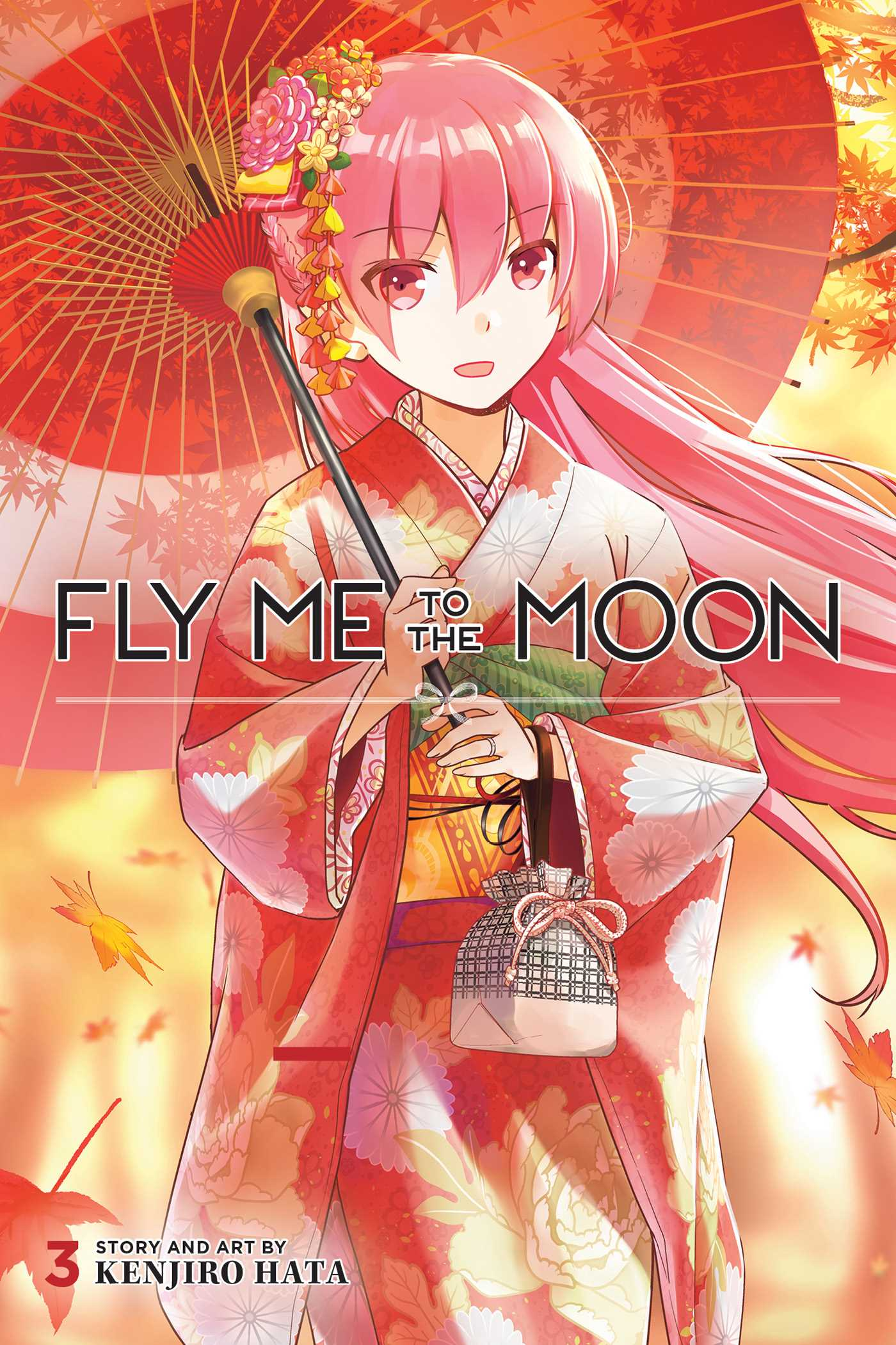 To moon the me fly