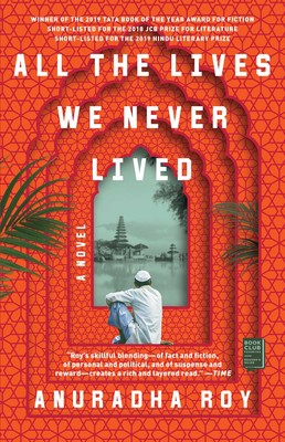All the Lives We Never Lived | Book by Anuradha Roy ... United States Wolf Potion Map on