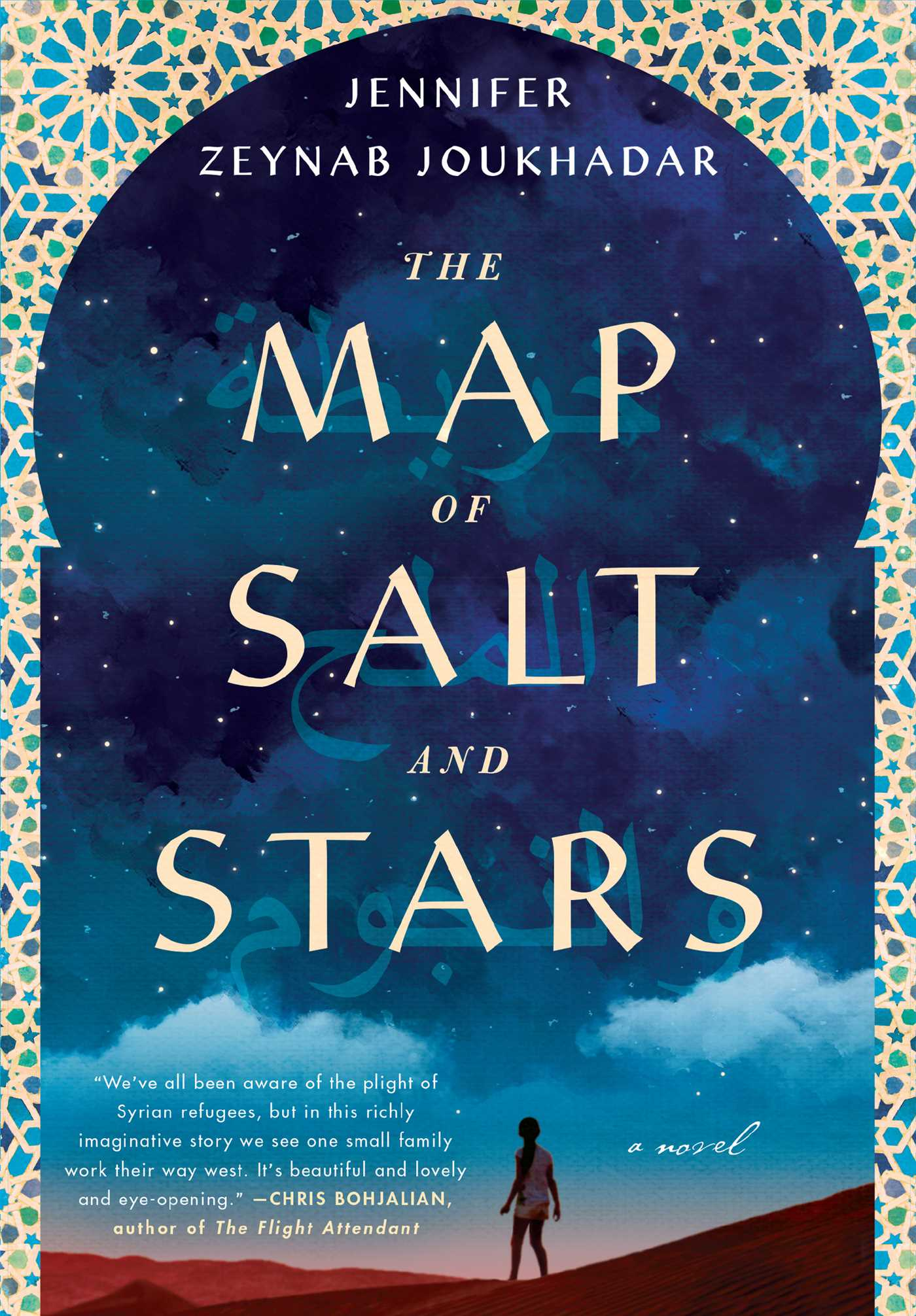The map of salt and stars 9781982100766 hr