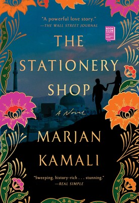 The Stationery Shop book cover