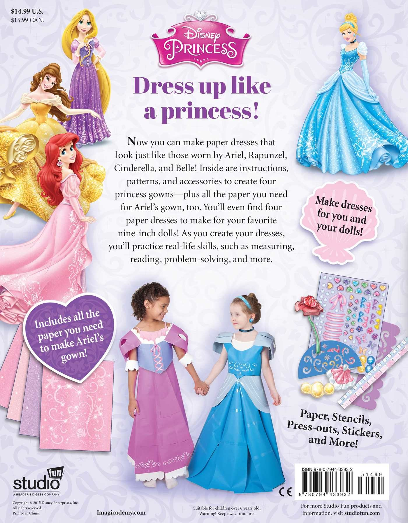 Disney imagicademy disney princess create your own paper dresses disney imagicademy disney princess create your own paper dresses 978079443393204 altavistaventures Image collections