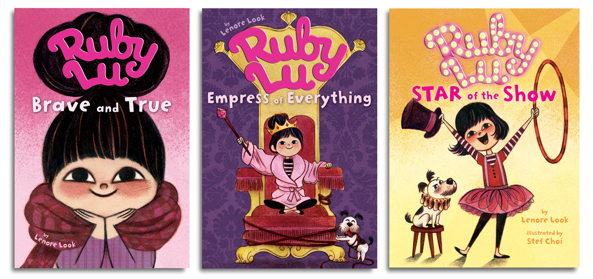 Ruby lu empress of everything 9781416950035.in01
