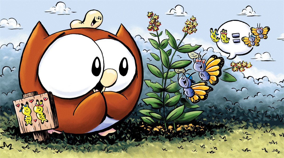 Owly wormy friends all aflutter! 9781416957744.in02