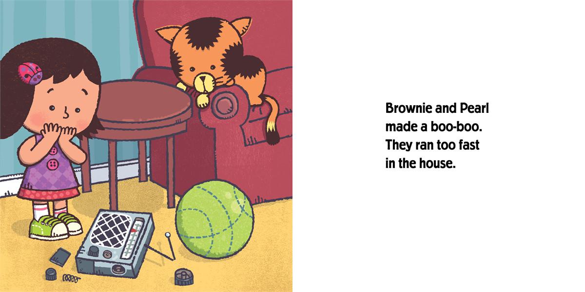 Brownie pearl make good 9781416986362.in01