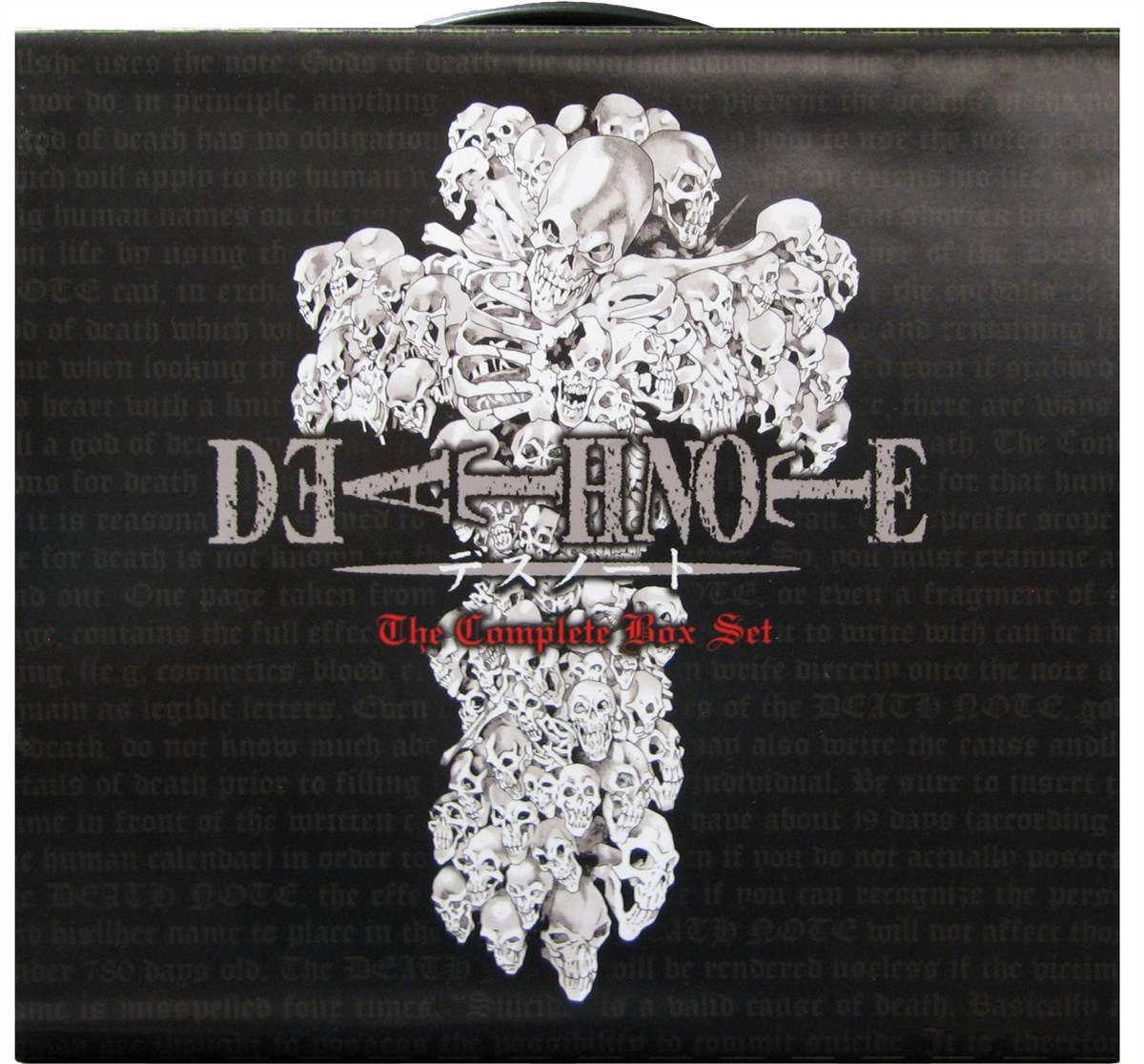 Death note box set (vol s 1 13) 9781421525815.in03