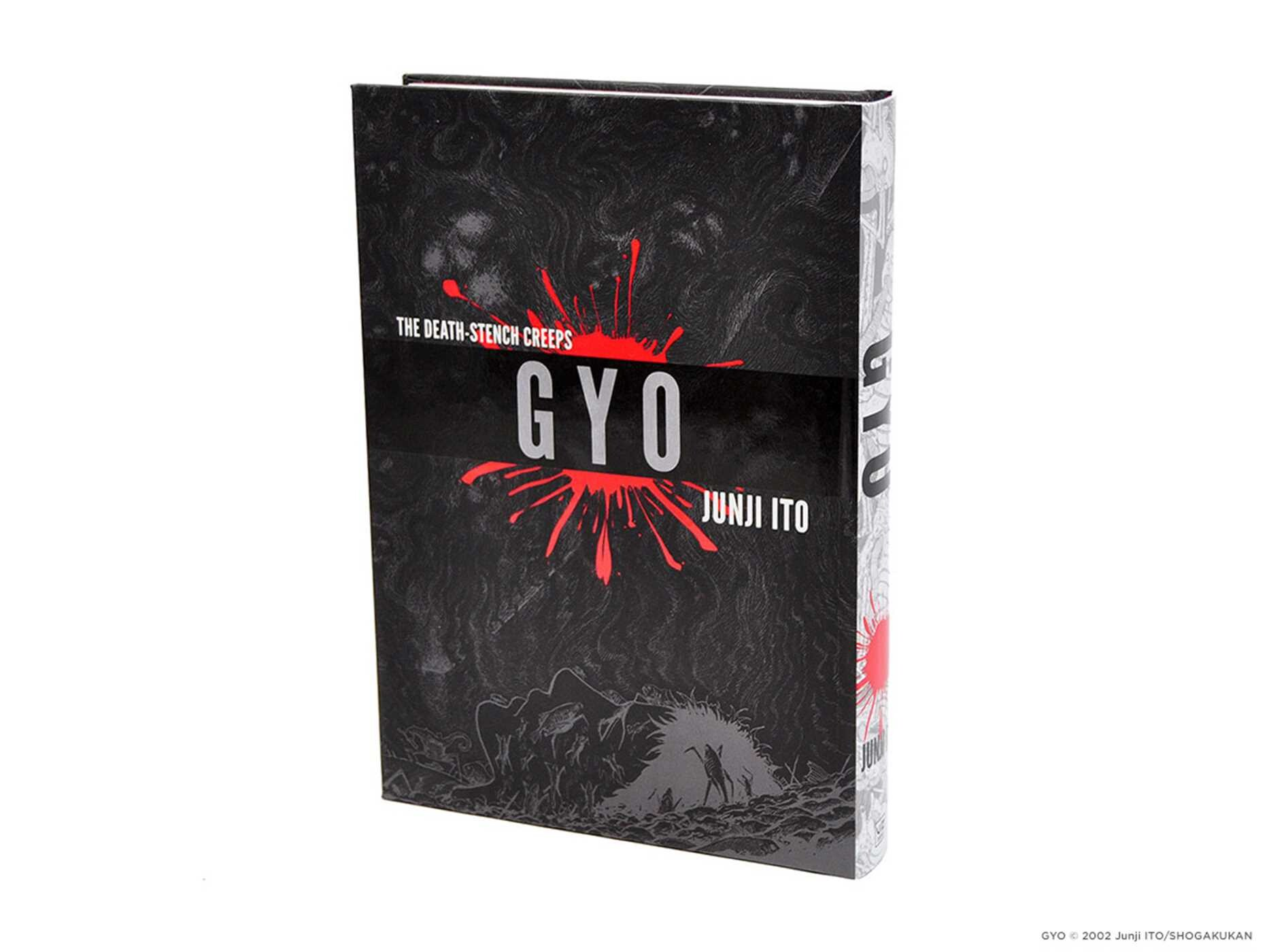 Gyo 2 in 1 deluxe edition 9781421579153.in01