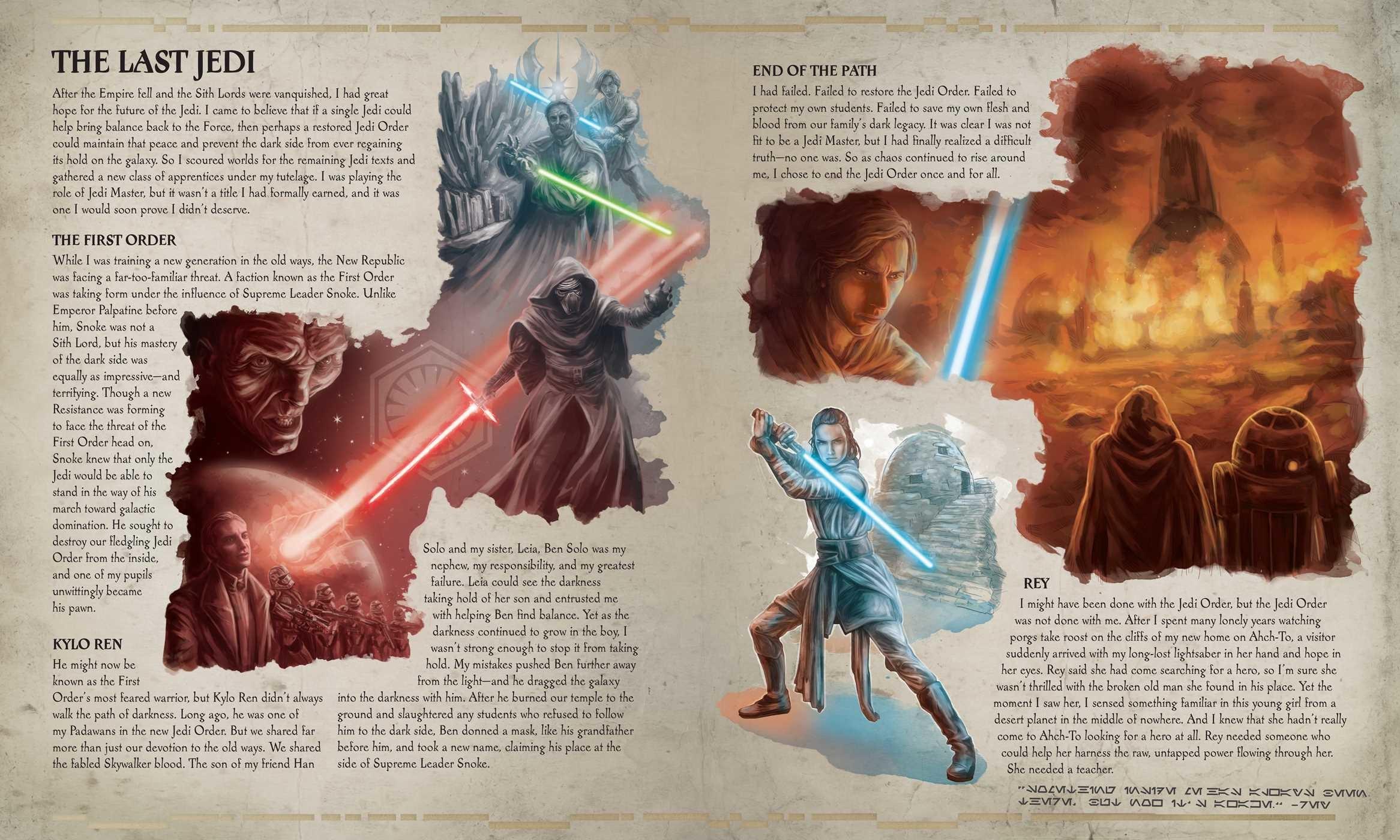 Star Wars The Secrets Of The Jedi Book By Marc Sumerak