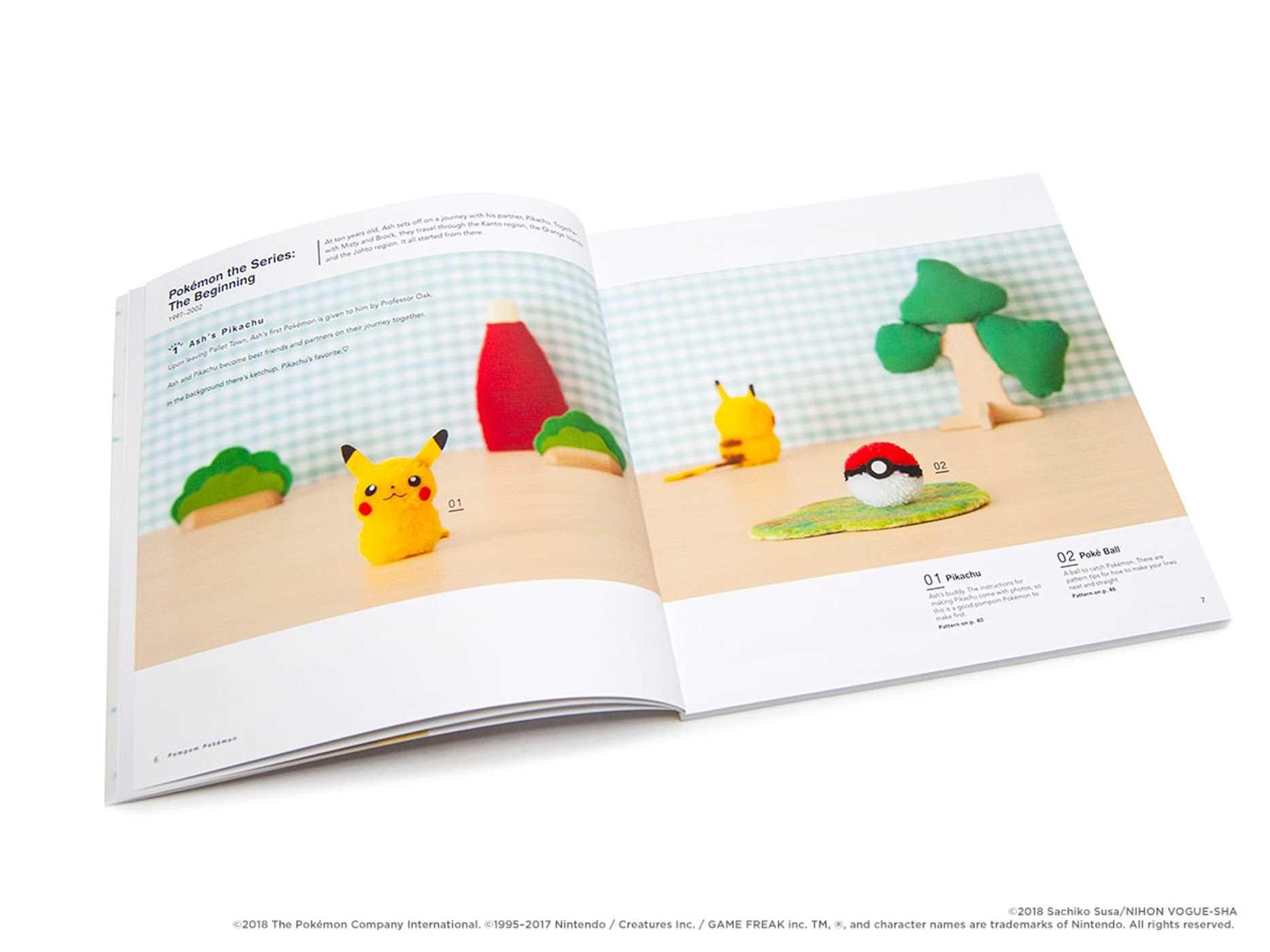Pompom pokemon 9781974700684.in04