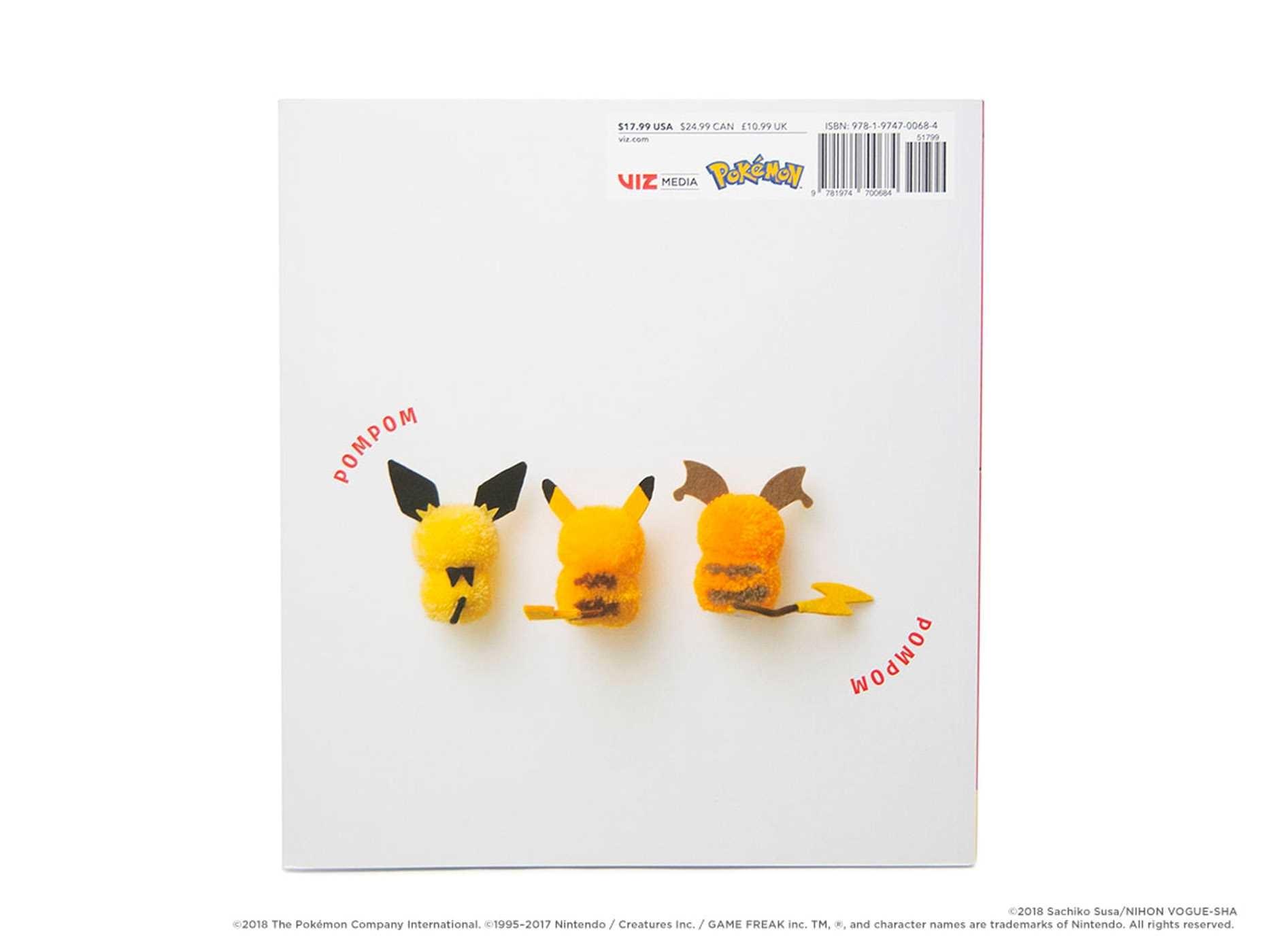 Pompom pokemon 9781974700684.in05